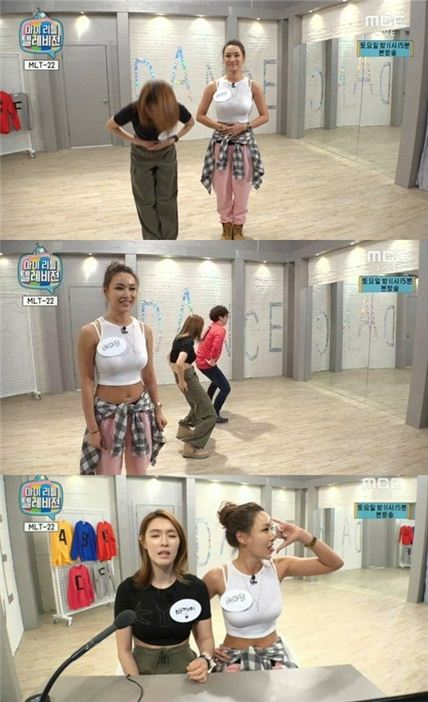 배윤정, 가희. 사진=MBC '마이 리틀 텔레비전' 생방송 캡처