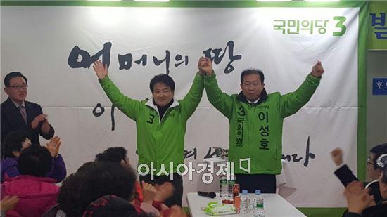 <국민의당 이성호 전북 남원·순창·임실 예비후보>