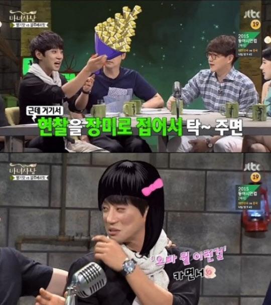 사진= JTBC '마녀사냥' 방송화면 캡처