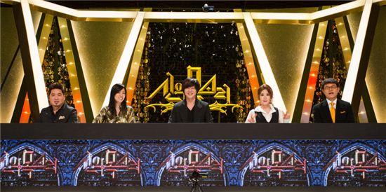 신의 목소리 / 사진=SBS 신의 목소리 제공