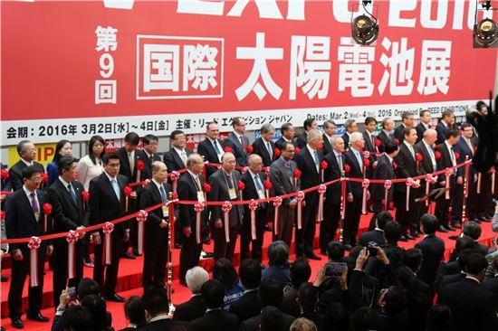 △ 일본 최대 신재생&스마트 에너지 전시회 테이프 커팅식에 신재생 에너지 업계의 각 기업을 대표하는 주요 인사 45명이 참석했다.
