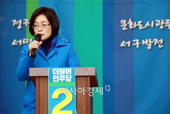 <더불어민주당 박혜자 의원(광주 서구갑)>