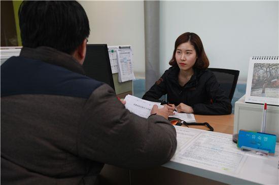 김해시, 사회적경제기업 금융지원 융자 대폭 상향