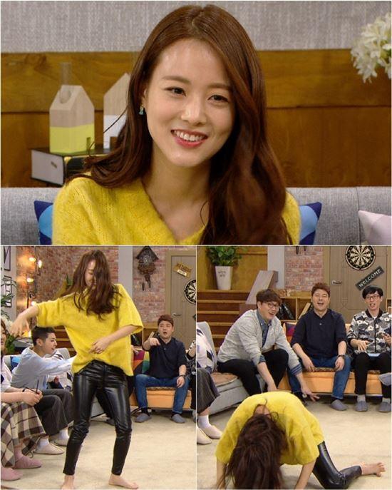 손여은. 사진=KBS2 '해피투게더' 제공