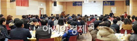 전남도교육청(교육감 장만채)은 3~4일 보성청소년수련원에서 녠. 전남 영재·스마트 교육 업무담당자 및 전담교원 워크숍'을 개최했다.