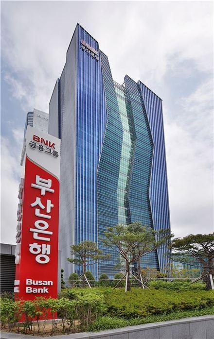 BNK부산銀, '아시아에서 일하기 좋은 기업' 2년 연속 선정
