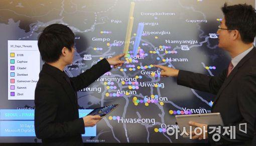 MS가 한국에 7번째 사이버보안센터를 개소했다. 센터는 악성코드 정보를 탐지·수집·분석해 기관과 기업 등에게 제공한다. (사진=백소아 기자)