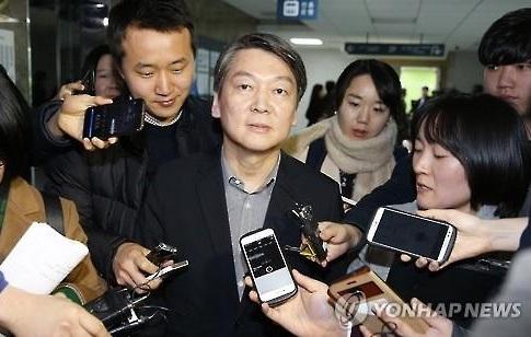 국민의당 야권 통합 제안 거부. 사진 = 연합뉴스