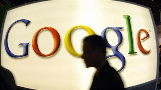 구글, '잊힐 권리' 전 유럽으로 확대