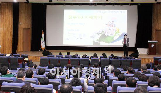 영암군(군수 전동평)은 지난 2일 군청 왕인실에서 전 공직자를 대상으로 정부3.0 교육을 실시했다.