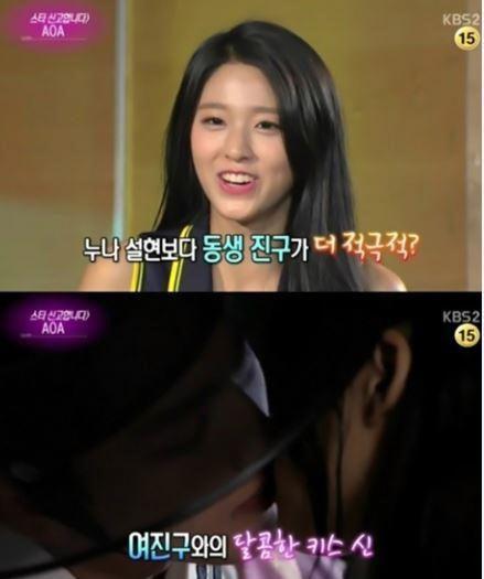 사진= KBS '연예가 중계' 방송화면 캡처