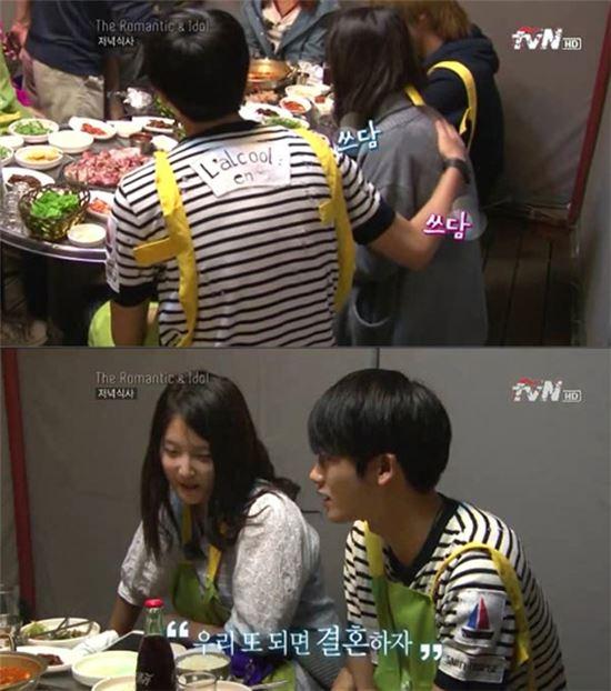 사진= tvN '더 로맨틱 & 아이돌' 방송화면 캡처