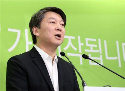 국민의당 안철수 공동대표  [사진= 연합뉴스]