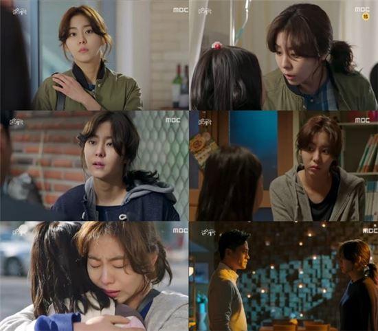 사진= MBC '결혼계약' 방송화면 캡처