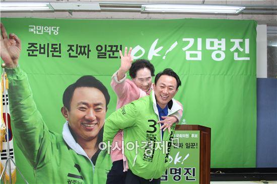 김명진 광주 동남갑 국회의원 예비후보 선거사무소 개소식이 5일 박지원 의원 및 지역주민 1000여명이 참석한 가운데 열렸다. 사진=김명진