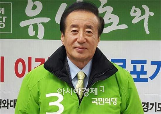 <국민의당 유선호 목포 예비후보>