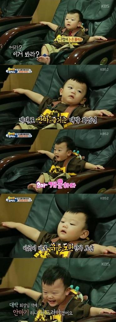 '슈퍼맨이 돌아왔다' 대박이. 사진=KBS2 방송화면 캡처