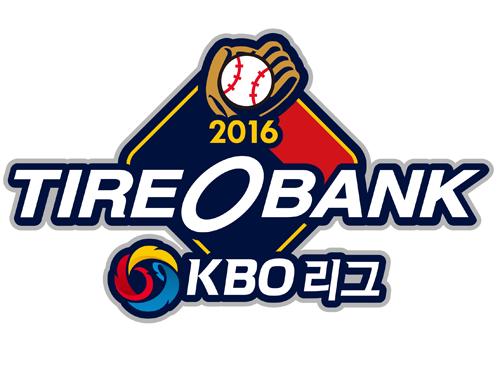 2016 KBO리그 공식 엠블럼 [사진=KBO 제공]