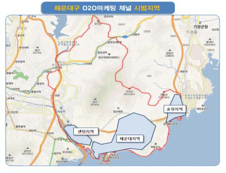 BNK부산銀, '소상공인 O2O마케팅 무상지원 서비스' 시범운영