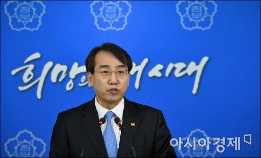 """국조실장 """"'상시청문회법'에 심각한 우려…어떻게 대응할지 고민""""(종합)"""
