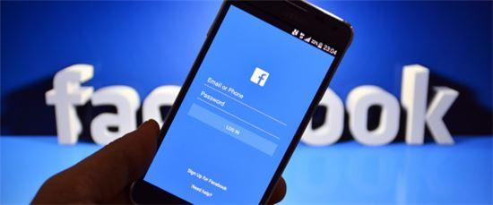 """인도 해커 """"72시간이면 페이스북 계정 해킹 가능"""""""