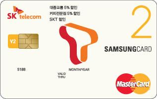 SK텔레콤, '갤럭시S7카드' 단독 출시