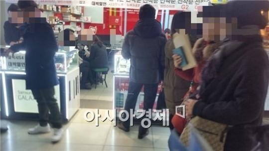 휴대폰 판매점(사진은 기사와 무관)