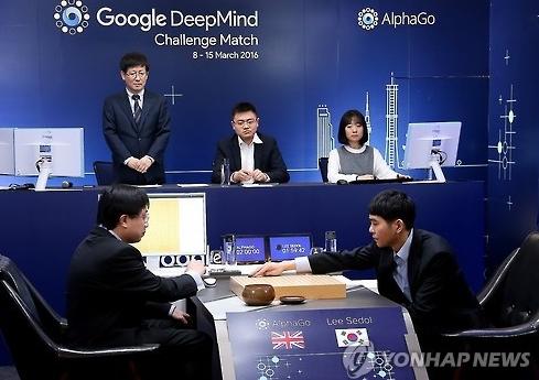 인공지능 '알파고'와 이세돌 9단. 사진 = 연합뉴스