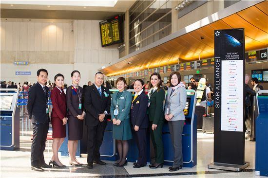 LA 국제공항에 모인 스타얼라이언스 회원사 직원들이 기념사진을 촬영하고 있다.
