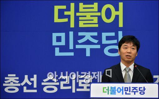 김병관, 국회의원 재산 1위 '2341억'…안철수보다 많은 돈 어떻게 벌었나
