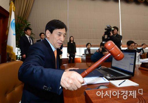 [포토]한국은행, 기준금리 동결