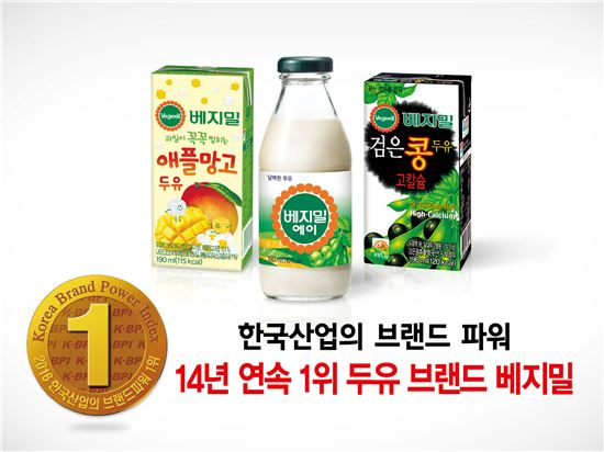 정식품 베지밀, '한국산업의 브랜드파워' 14년 연속 1위