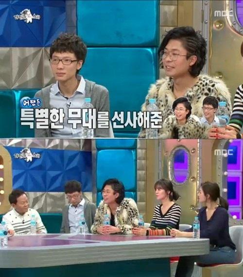 '라디오스타' 김태진 황의준. 사진=MBC 방송화면 캡처
