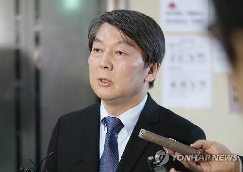 안철수 국민의당 상임공동대표.(서울=연합뉴스)