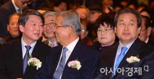 JP 출판기념회 집합 김무성·김종인·안철수, 3色 말말말