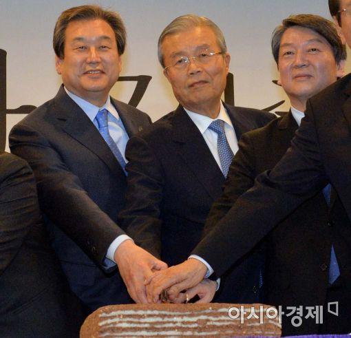 [포토]손 모은 3당 대표