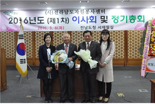 전남자원봉사센터, 3대 이사장에 김호남 목포상의회장 선임