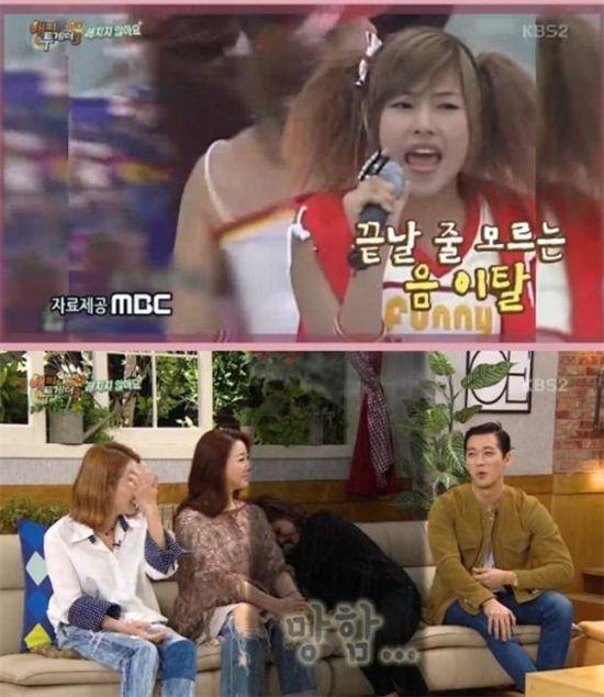 박하나. 사진=KBS2 '해피투게더3' 방송캡처