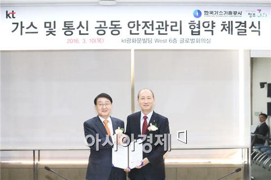 KT 네트워크부문 오성목 부사장(오른쪽)과 한국가스기술공사 이석순 사장(왼쪽)이 업무협약을 마치고 악수하는 모습.