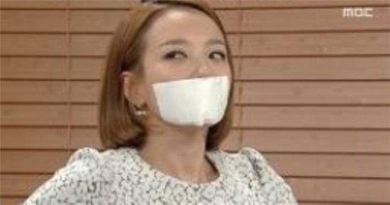 '이브의 사랑' 김민경. 사진=mbc 방송화면 캡처.