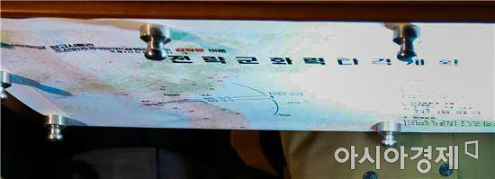 북한이 지난 10일 실시한 단거리 탄도미사일 발사 훈련의 '타격계획' 지도를 공개했다.