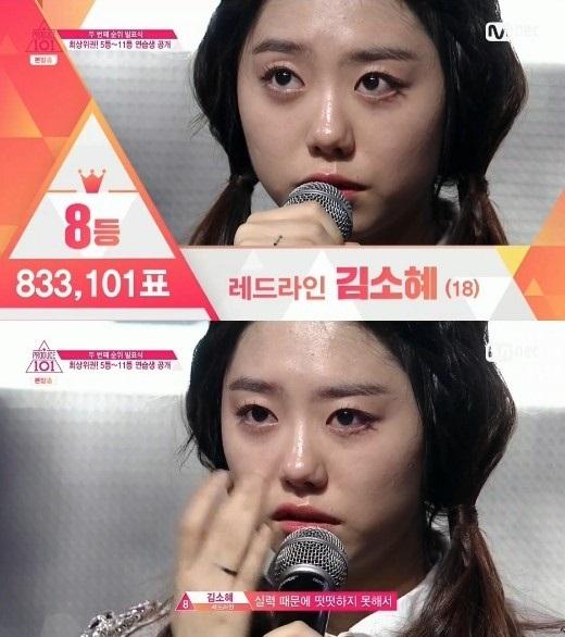 사진= Mnet '프로듀스101' 방송화면 캡처