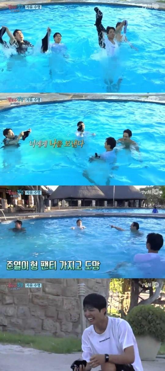 사진= tvN '꽃보다 청춘' 방송화면 캡처