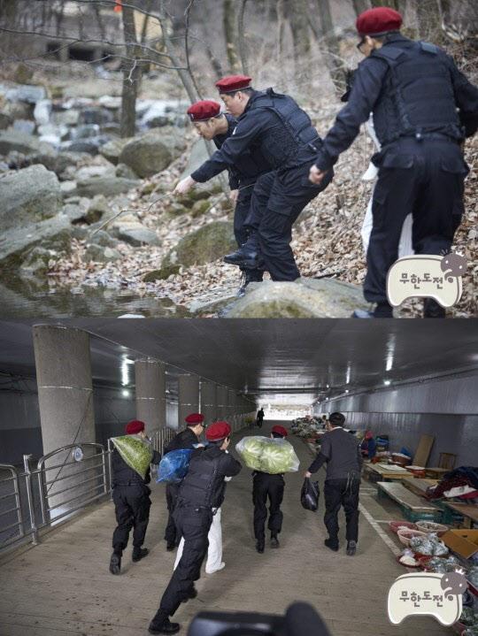 사진= MBC 제공