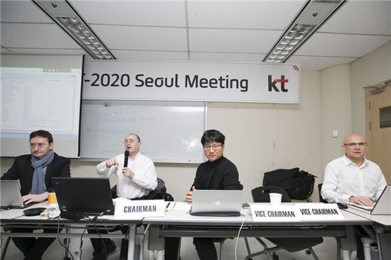 ITU, KT가 제안한 5G 통합 통신망 기술 초안 채택