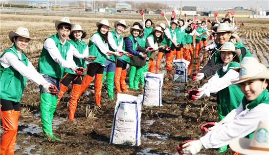 스타벅스코리아, 신입공채 우리농가에 일손돕기