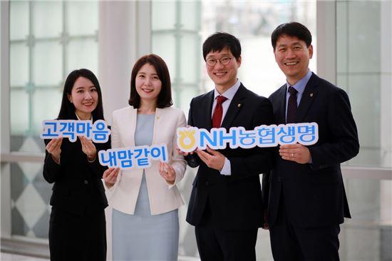 농협생명, 행복한실버NH3대질병보험 1만 건 판매 돌파