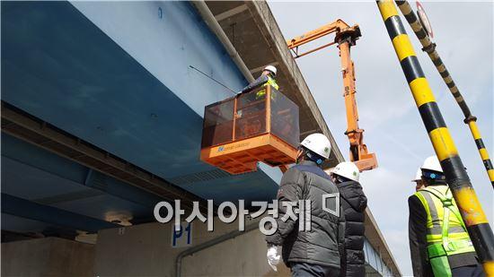 노후시설물 안전점검