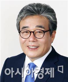 이병훈 국회의원 예비후보