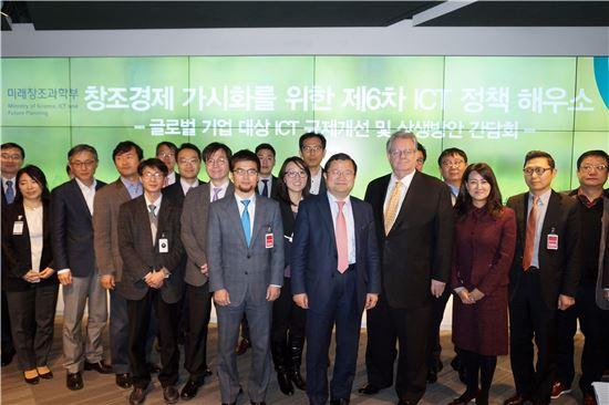 미래창조과학부가 11일 오후 서울 영등포구 한국IBM에서 '글로벌 기업 대상 정보통신기술(ICT) 규제개선 및 상생방안' 을 주제로 '창조경제 가시화를 위한 2016년 제6차 ICT정책 해우소' 토론회를 개최했다.최재유 미래창조과학부 제2차관이 토론회 참석자들과 기념촬영 하고 있다.